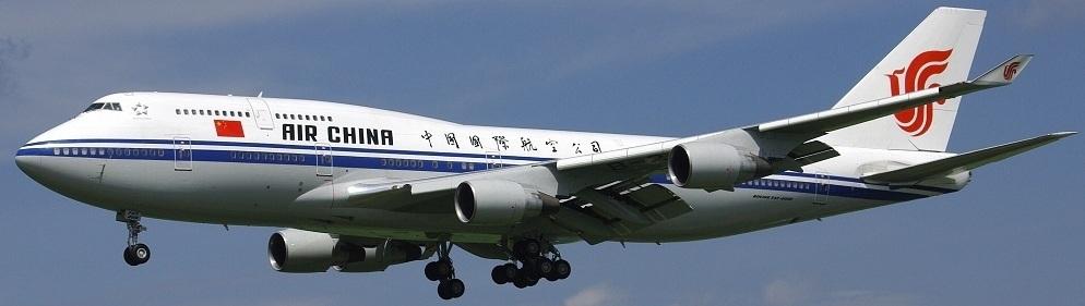 airchinaplane