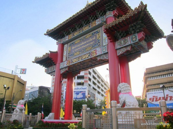 Chinese gate at Odeon Circle, Chinatown