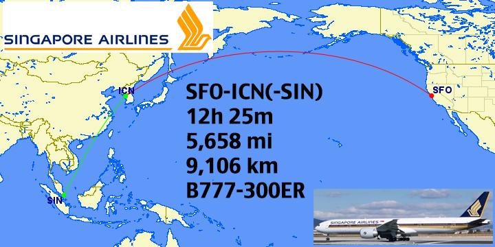 sfo-icn-sin-sia15-sq15