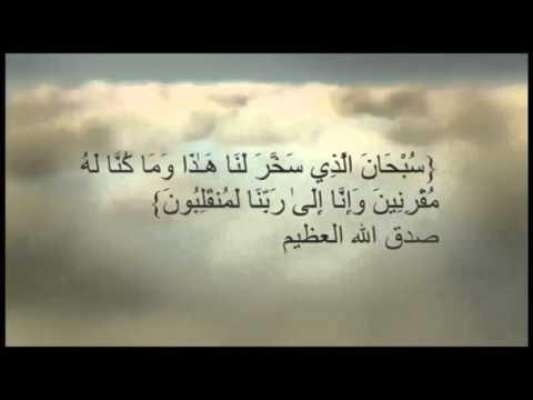 etihad prayer